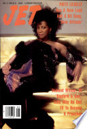11 фев 1985