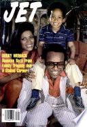 Aug 2, 1982