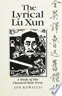 The Lyrical Lu Xun