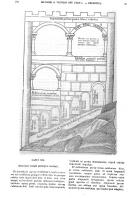 Strona 579