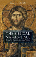 The Biblical Names of Jesus