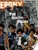 Aug 1971
