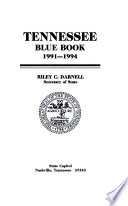 Tennessee Blue Book 1991 - 1994