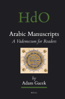 Arabic Manuscripts