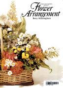 Homes and Gardens Book of Flower Arrangement
