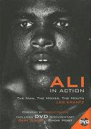 Ali in Action