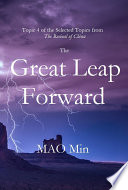 The Great Leap Forward Book PDF