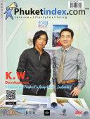 Phuketindex.com Magazine Vol.27