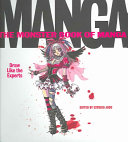 Cover of The Monster Book of Manga