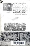 Naruto  Vol  11