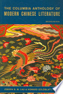 """The Columbia Anthology of Modern Chinese Literature"" by Joseph S. M. Lau, Howard Goldblatt"