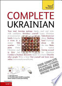 Complete Ukrainian Beginner to Intermediate Course  : Learn to read, write, speak and understand a new language