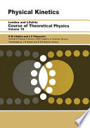 Physical Kinetics Book PDF