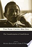 The Park Chung Hee Era Book