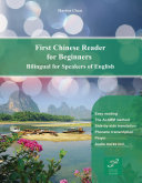 First Chinese Reader for Beginners [Pdf/ePub] eBook