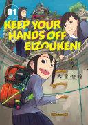Pdf Keep Your Hands Off Eizouken! Volume 1