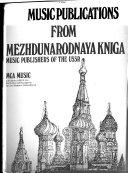 Music Publications from Mezhdunarodnaya Kniga