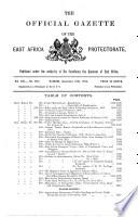 1914年12月16日