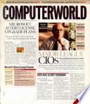 2001年5月14日