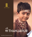 The Next Big Thing   Thanjavur