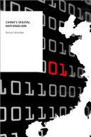 China s Digital Nationalism