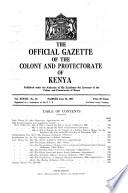 1935年6月25日