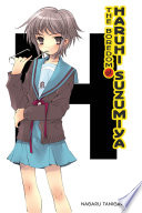 The Boredom of Haruhi Suzumiya (light novel)
