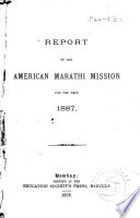 Centennial Souvenir of the Marathi Mission of the American Board of Commissioners for Foreign Missions