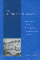The Chinese Sultanate