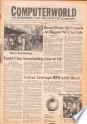 1979年6月11日
