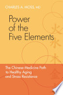 Power of the Five Elements Book