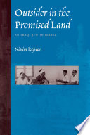 Outsider in the Promised Land