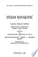 Vaskrs države srpske