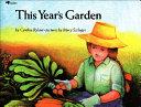 This Year s Garden