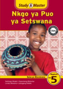 Books - Study & Master Nkgo Ya Puo Ya Setswana Buka Ya Morutwana Mophato Wa 5 | ISBN 9781107614895