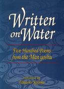 Written on Water Pdf/ePub eBook