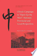 China S Campaign To Open Up The West  Book PDF