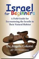 Israel for Beginners