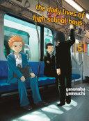The Daily Lives of High School Boys, volume 5 [Pdf/ePub] eBook