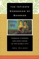 The Intimate Economies of Bangkok