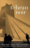 Tehran Noir [Pdf/ePub] eBook