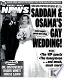 7 Oct 2003