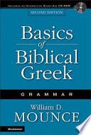 """Basics of Biblical Greek Grammar"" by William D. Mounce"
