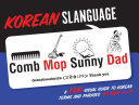Korean Slanguage