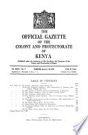1933年1月24日
