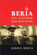 Beria  My Father