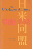 The U S  Japan Alliance