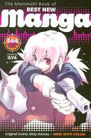 The mammoth book of best new manga.