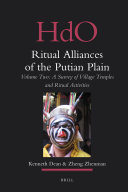 Ritual Alliances of the Putian Plain  Volume Two