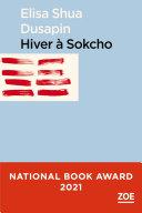 Hiver à Sokcho ebook